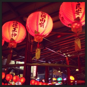 I took this photo on Instagram, but nonetheless, the atmosphere and quietness in the midst of the busy night market is truly magical!